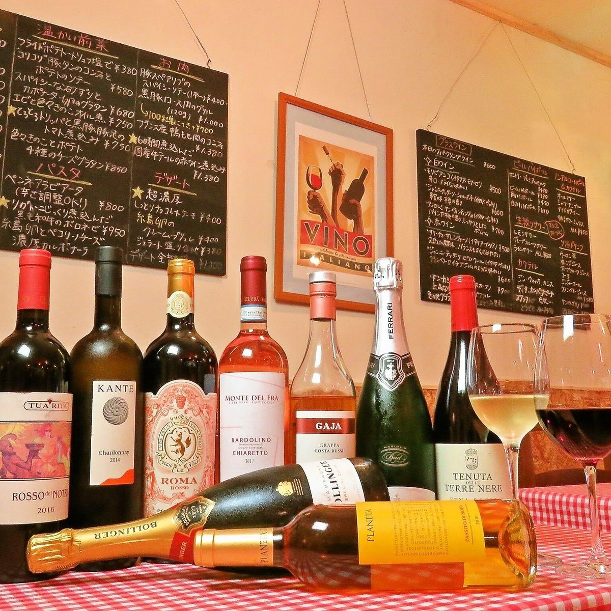 お誕生日おめでとう! 「地中海料理とワインの店 ~イタレヴィーノ~ ITALEVINO」