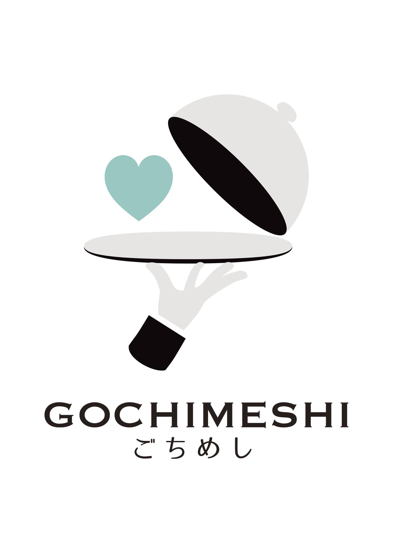 「ごちめし」 2019年10月31日(木)正式ローンチ! ~あなたの想いを、食を通じて届けます~