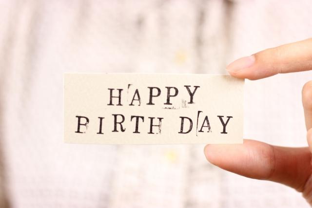 福岡にいる方へのお誕生日に「美味しい」お食事をプレゼントしよう