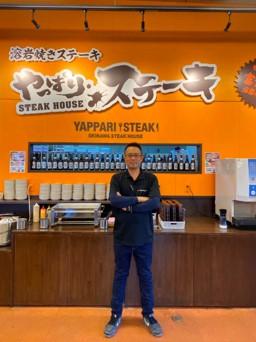人にごちそうできるサービス「ごちめし」×やっぱりステーキ 「ごちめし」を活用した「こども食堂」プロジェクト開始!