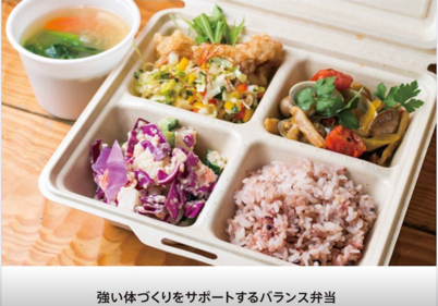 「絆弁当プロジェクト」で医療従事者とレストラン応援!
