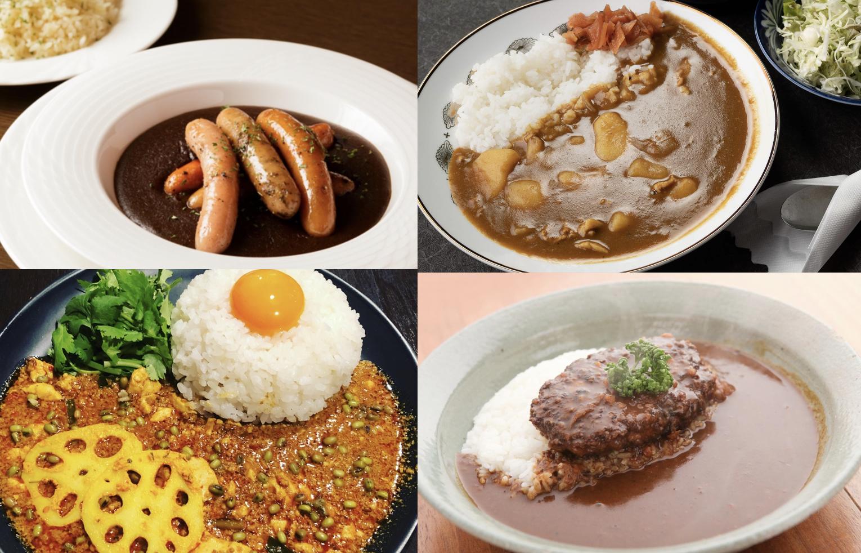 ごちめし編集部・夏のイチオシ! 一度は食べたい人気カレー4選