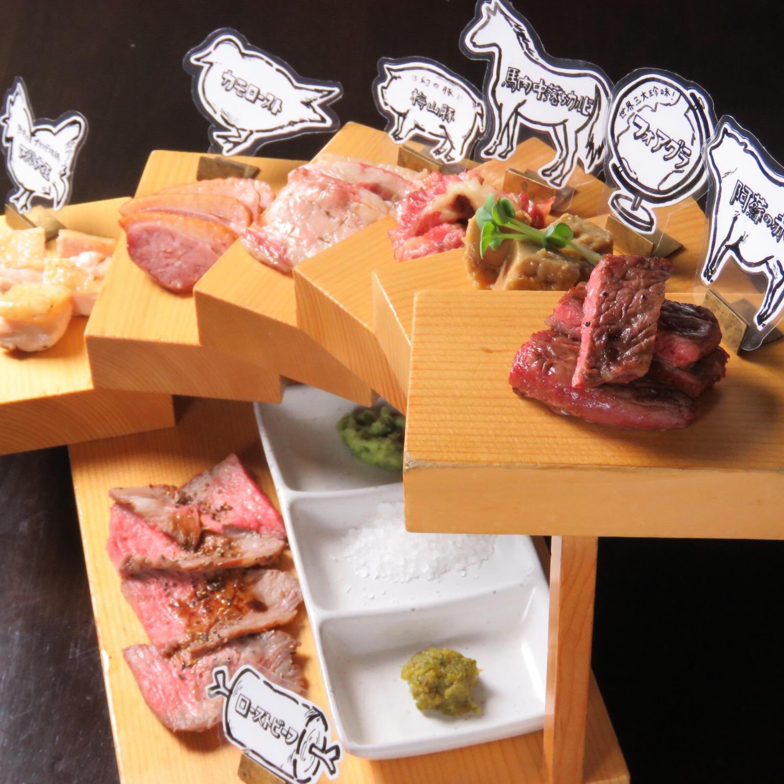 熊本で誕生日のお祝い! 馬刺し、阿蘇のあか牛、天草大王が食べられる店