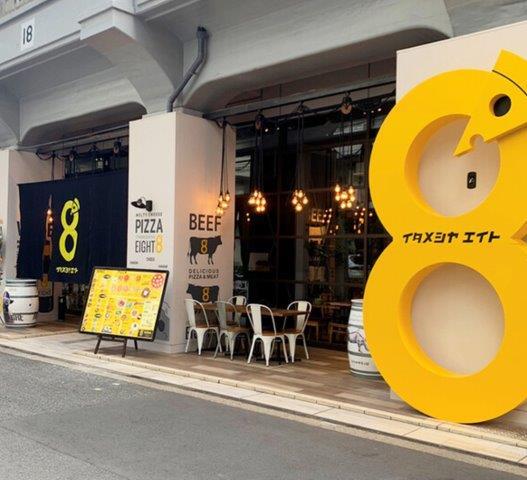 誕生日のお祝いもお任せ! 「ごちめし」で人気の大阪グルメ