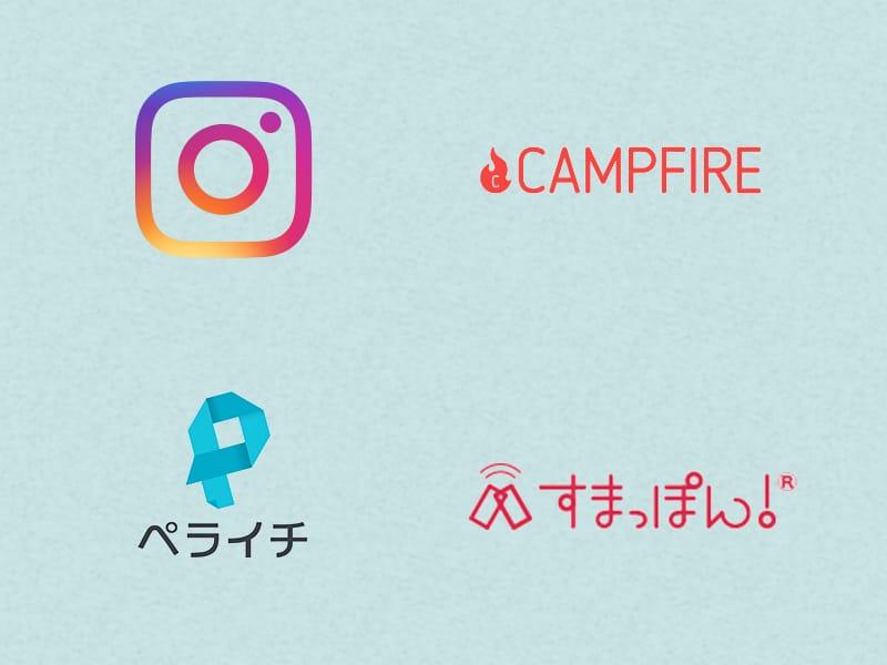 Instagram CAMPFIRE ペライチ