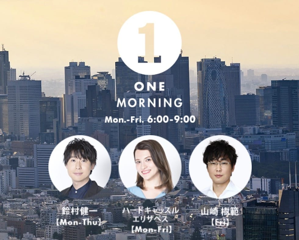 tokyo fm one morning ラジオ 番組 コラボ キャンペーン