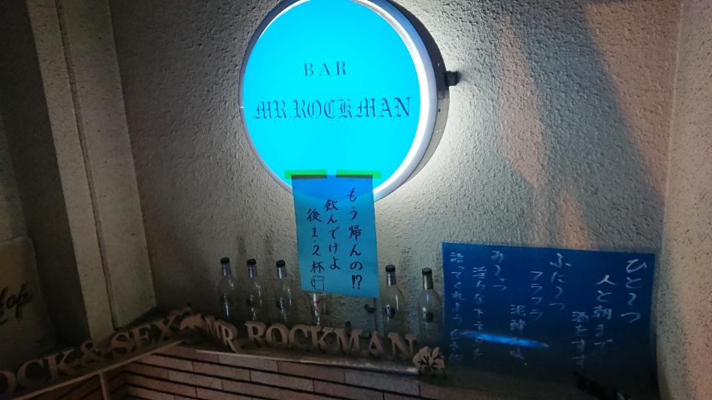 記念日の食事に最適! 広島で人気の洋食店とバー