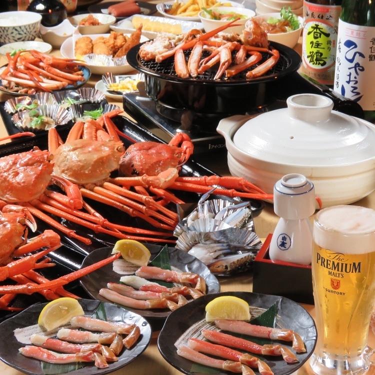 誕生日は兵庫の人気店でお祝い! お得な食事券をプレゼント
