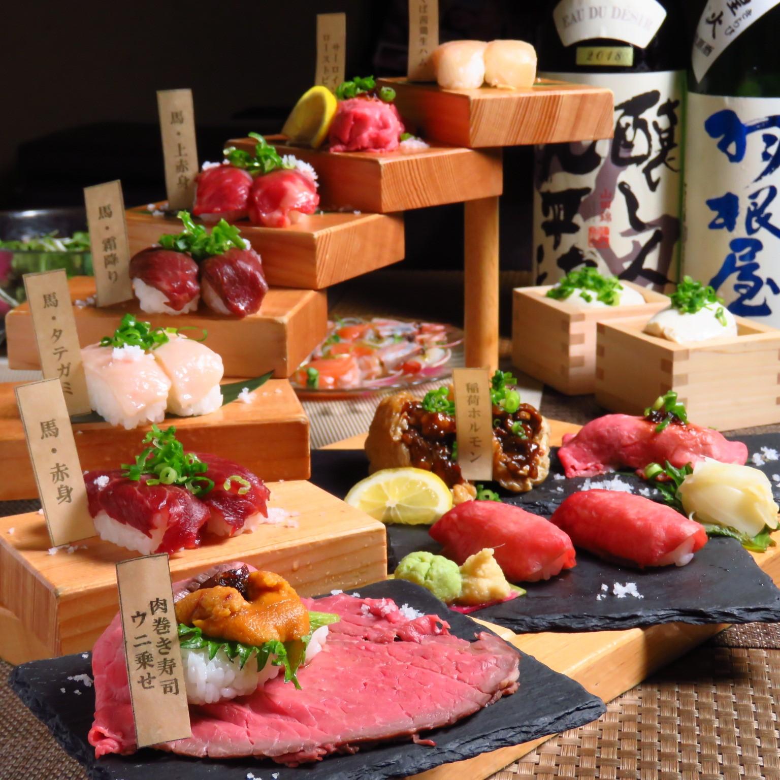 【親】へのギフトにぜひ! 感謝を込めてお寿司の食事券をプレゼント・愛知編