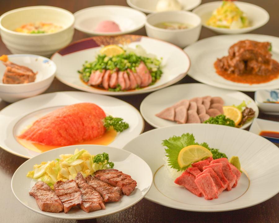 【「さきめし/ごちめし」人気店を紹介!】宮城「牛たん料理 閣 本店」
