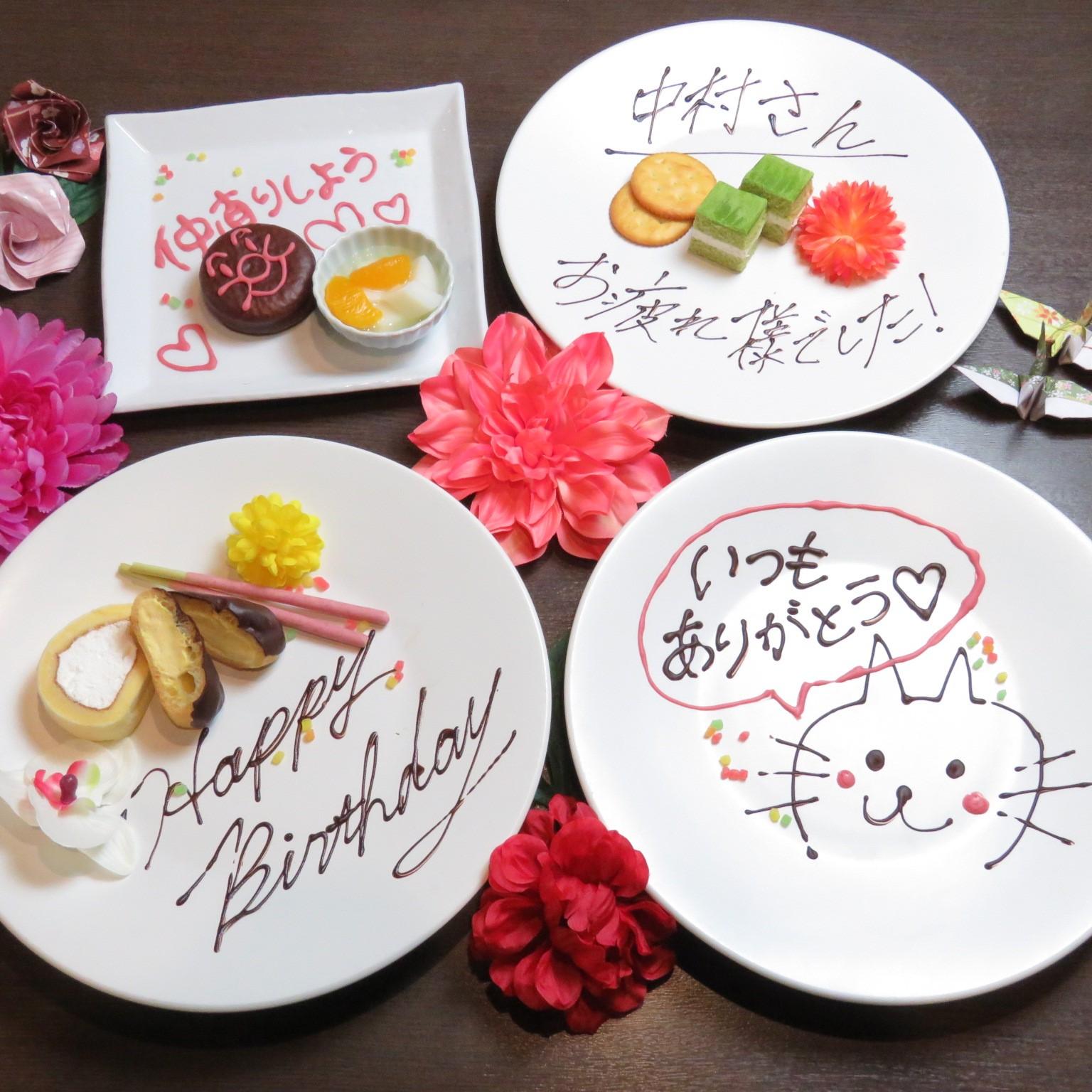 誕生日に食事券を贈ろう。愛媛のおすすめ飲食店